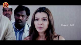 Gautham Cheats Aarthi Agarwal As Innocent - Glamorous Scene || Hai Subramanyam Movie Scenes