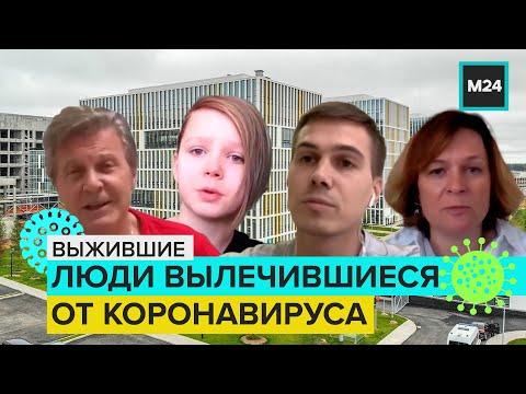 """""""Специальный репортаж"""": ВЫЖИВШИЕ"""