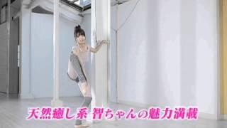 朝の情報番組内「お天気コーナー」で大注目の現役女子大生・宮澤智のフ...