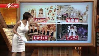 【画像】フジテレビ女子アナのおっぱいがとんでもないことになってると話題www