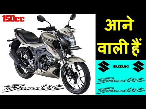 2018 Suzuki Bandit 150 Launched Colours Images Mileage And Specs