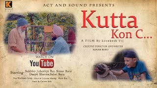 kutta kon c full short punjabi movie 2017   best punjabi movies 2017   kumar films