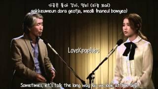 IU - Walk With Me, Girl (Feat. Choi Baek Ho)