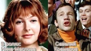 Большая перемена 2 серия (фан клип)