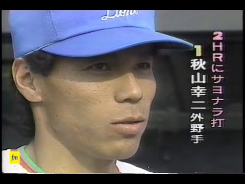 Download プロ野球ニュース 1991 GW 西武 vs 近鉄