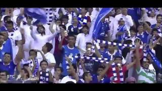 alhilal song 2017 Video