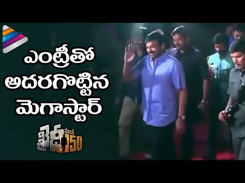 Thumbnail: Chiranjeevi Powerful Entry | Producer Krishna Reddy Son Wedding Reception | VV Vinayak | Ram Charan