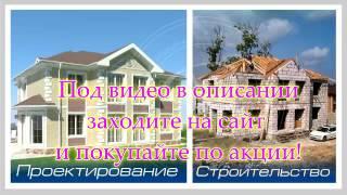 одноэтажные дуплексы проекты домов на две семьи