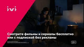 Более 80 000  фильмов и сериалов на ivi