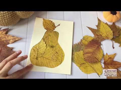 осенняя поделка из листьев для сада или школы - открытка осенняя груша