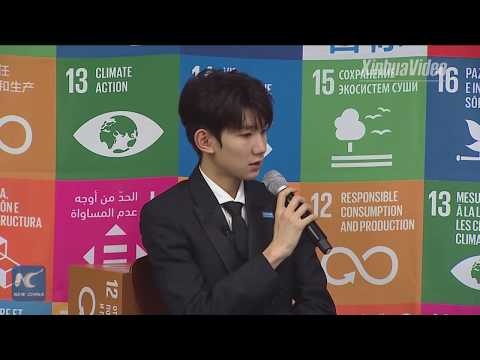 Chinese teenage pop star calls for quality education at UN forum