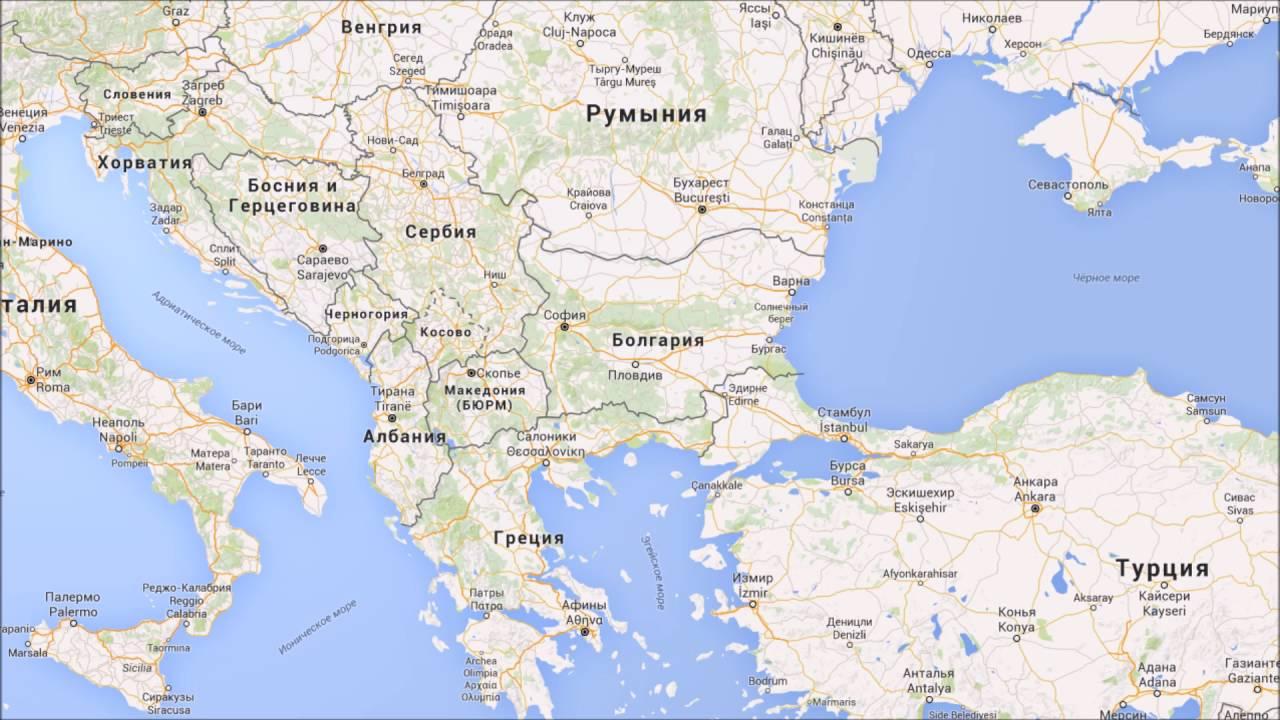 чемпионат мира в болгарии