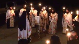 Slujba Învierii 2016 - Schitul Lacu - Sfântul Munte Athos