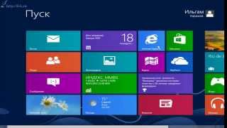 Видеоурок Установка и настройка Windows 8(, 2013-08-03T17:29:54.000Z)