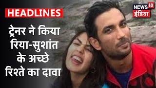 ट्रेनर Sami के मुताबिक कई दवाइयां ले रहे थे Sushant Singh | News18 India