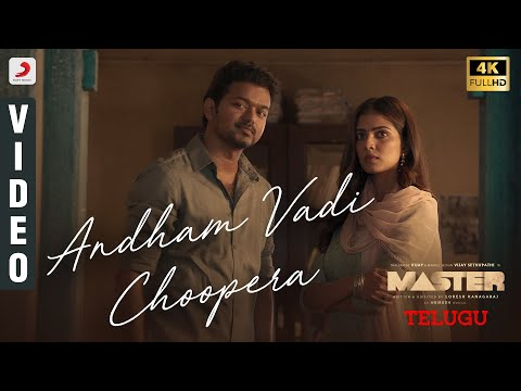 Download Andham Vadi Choopera Video Master Telugu | Thalapathy Vijay | Anirudh Ravichander |