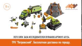Новинки Лего 2016 уже в Ижевске - TOY RU открыт в ТРК Петровский - купить игрушки в Ижевске