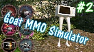『模擬山羊 Goat MMO Simulator』(2) 腦殘世界