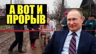 Ложь Росстата и очередной прорыв в России