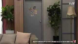 [FULL CUT] 111817 JAY PARK SNL KOREA LAST EPISODE