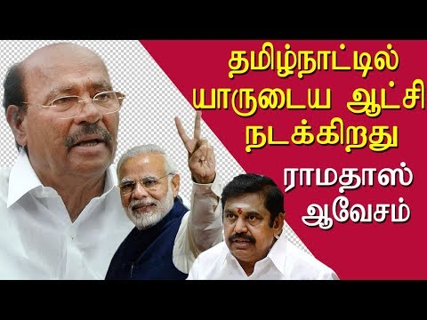 Is tamil nadu ruled by governor asks pmk Dr Ramadoss  tamil news live, tamil live news news redpix