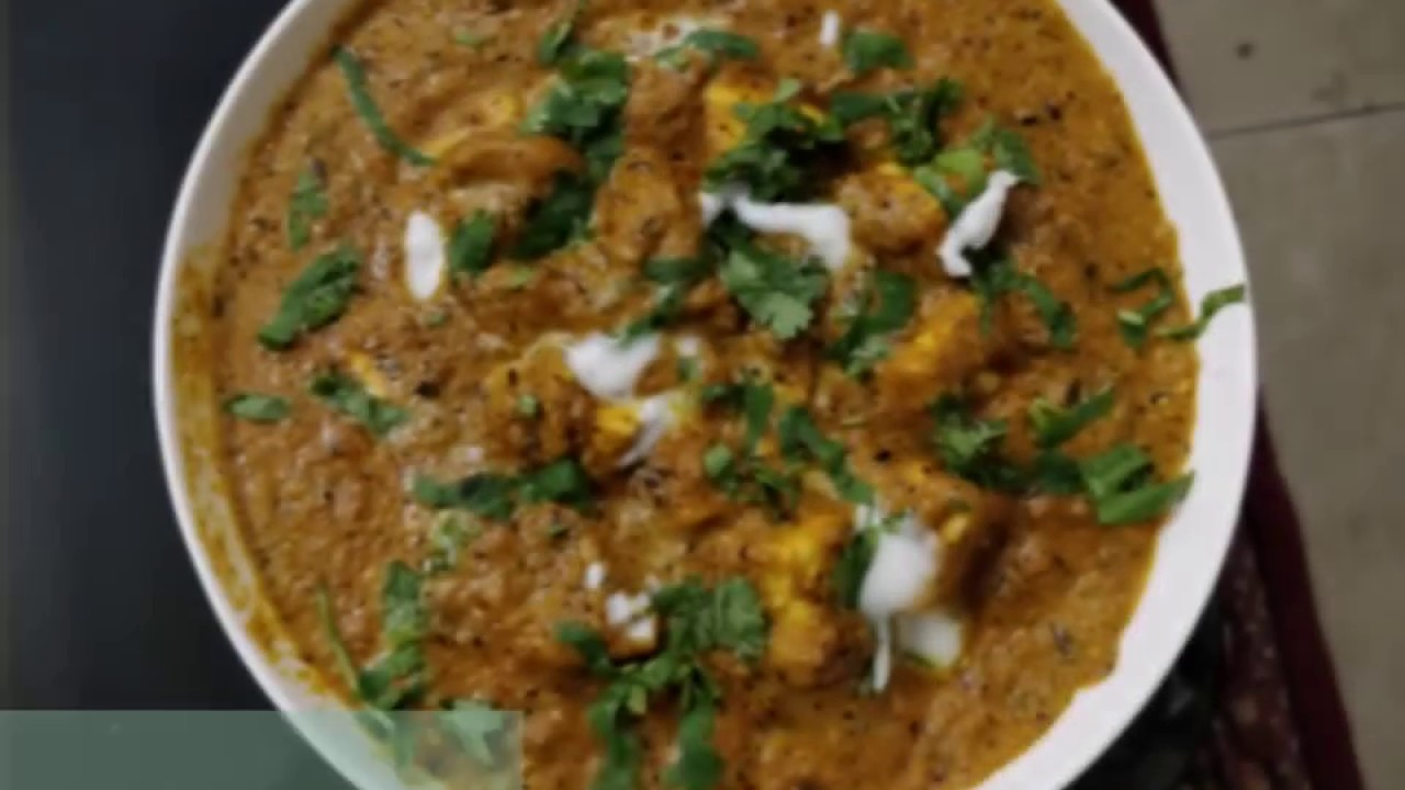 shahi paneer easy delicious shahi paneer papas kitchen - Papas Kitchen
