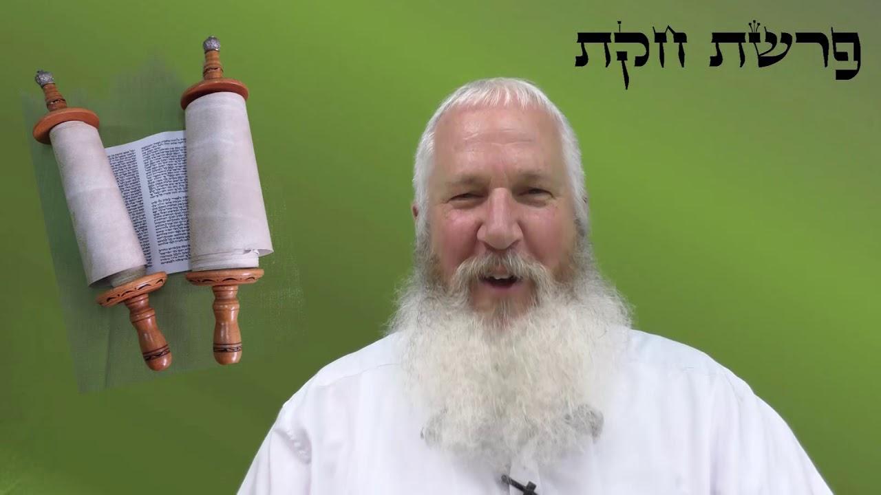 רגע של פרשה עם הרב אילן צפורי פרשת חקת