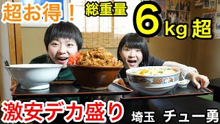 大食い#はらぺこツインズ#チュー勇 テレビ朝日さんの「かみひとえ」という番組に出演させて頂いた時のものです! 本当に美味しかった!!お...