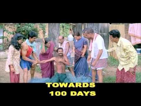 Oriyardori Asal - Tulu movie Comedy - Trailer 2