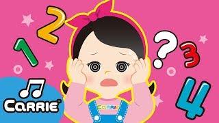 数字歌 | 中文儿歌 | Chinese Kids Song