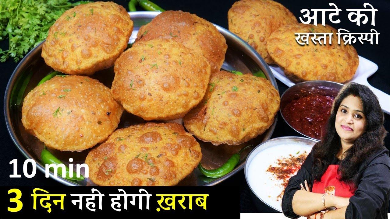 न पूरी न कचौड़ी 10Min में गेहूं के आटे का बहुत बढ़िया नाश्ता भूल जाओगे खस्ता कचौरी Masala Poori Recipe