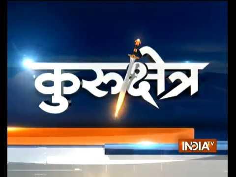 Kurukshetra   Congress using impeachment notice as 'revenge petition', says Arun Jaitley