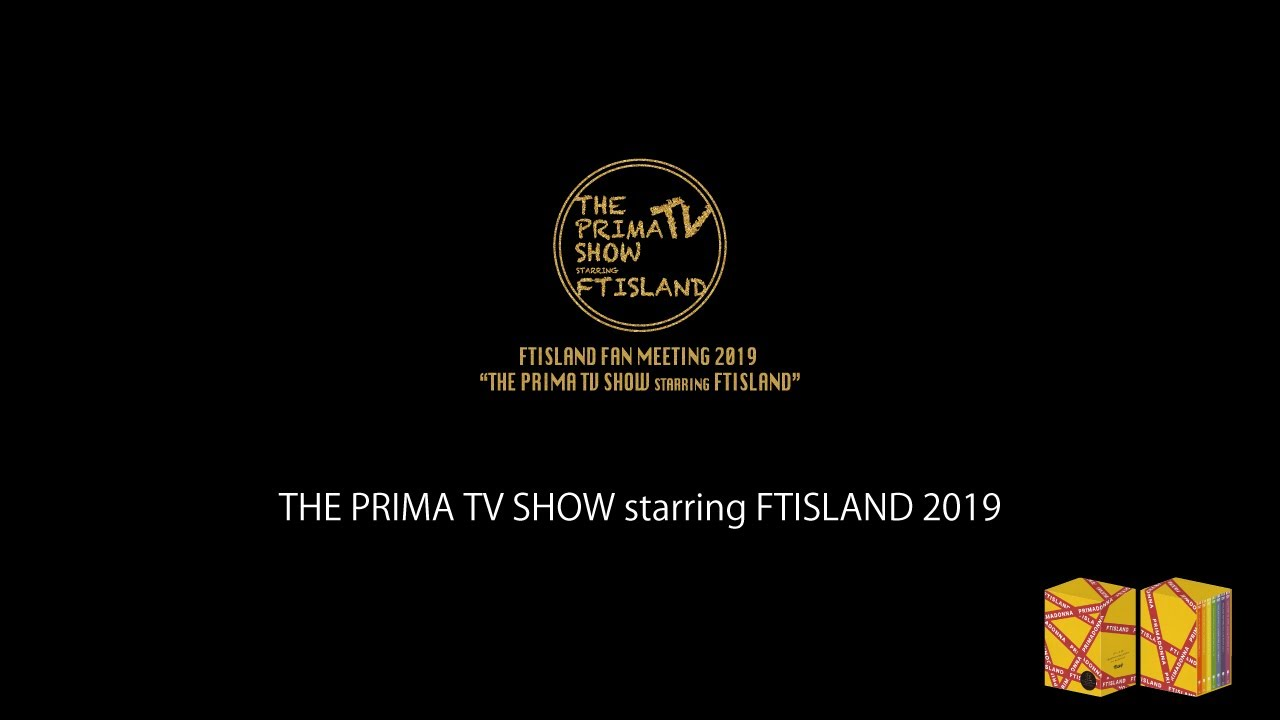 【FTISLAND】5月10日発売 ファンミDVD-BOX「FTISLAND Official Fanmeeting Collection –PRIMADONNA– 」ダイジェスト映像(7)公開!