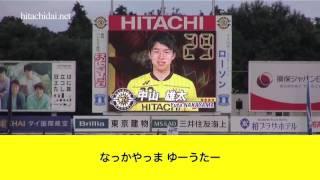 柏レイソルのDF 中山雄太選手の応援歌です。 原告はアニメ「忍たま乱太...