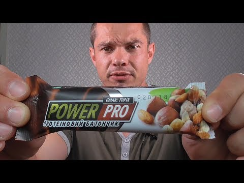 Протеиновые батончики Power Pro отзывы |  Power Pro | Протеиновые батончики