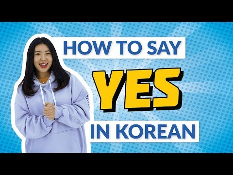 How to Say YES in Korean | 90 Day Korean