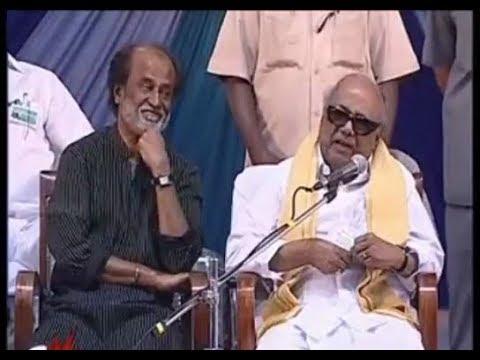 Kalaignar Karunanidhi indirectly asks Rajinikanth to join DMK ! WOW