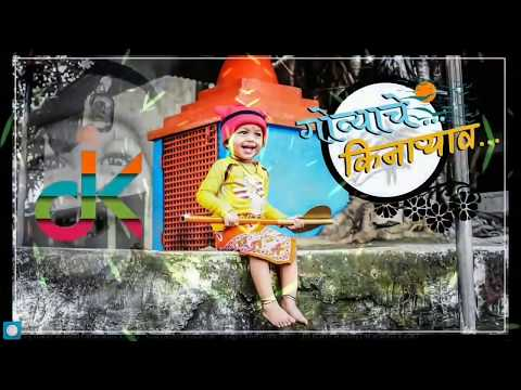 RUPERI VALU SONERI LATA DJ HARI ©© YouTube 720p