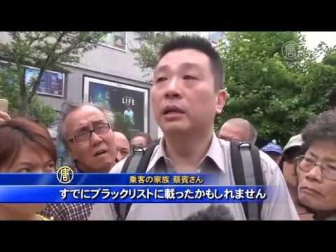 長江の客船転覆事故 死者は75人に 20150605