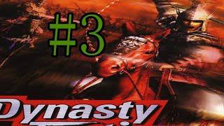 Dynasty Tactics #3 - Lu Bu [Liu Bei]