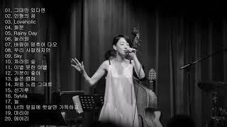 러브홀릭 (Loveholic) BEST 20곡 좋은 노…