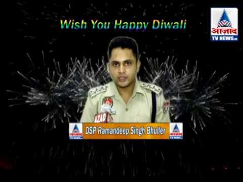 DSP Ramandeep Singh Bhuller patiala