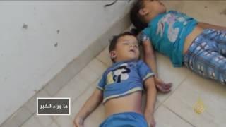 قائمة تحدد بالاسم مرتكبي الجرائم الكيميائية بسوريا