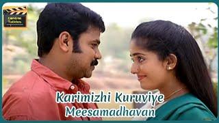 Karimizhi kuruviye | Meeshamadhavan | Full Video song | Dileep | Kavya | - Central Talkies