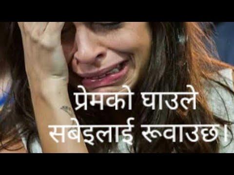 Nepali sad poem/ kabita