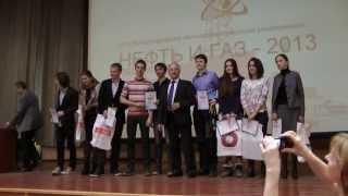 Награждение Станислава Кяуне грамотой лауреата 67 Международной молодежной конференции в Москве.