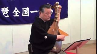 錦心流琵琶 全国一水会 松原孔水 【高松城】   YouTube