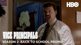 Vice Principals Season 2: Back to School (HBO)
