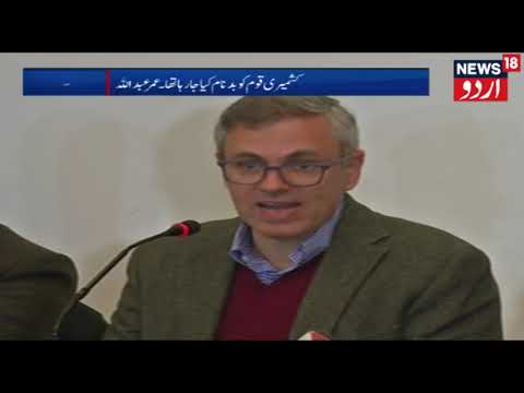 Jammu & Kashmir Assembly : Omar Abdullah Addresses Press Conference In Srinagar