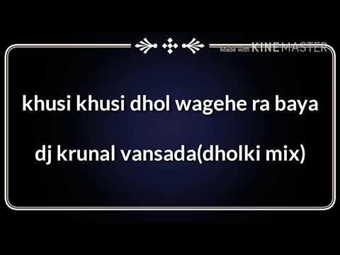 Khusi Khusi Dhol Wagehe Ra Baya DJ Krunal Vansada (dholki Mix) Gamit Dj